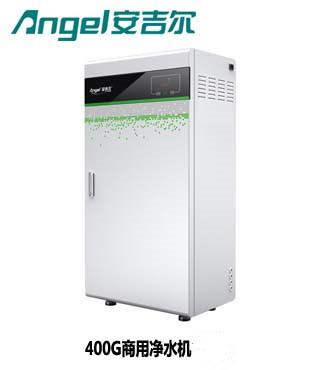 安吉尔商用净水机J1002-ROS95C