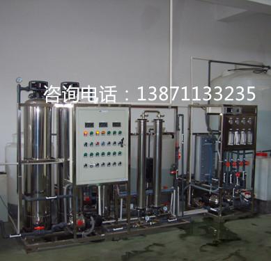 EDI超纯水设备0.5T/H